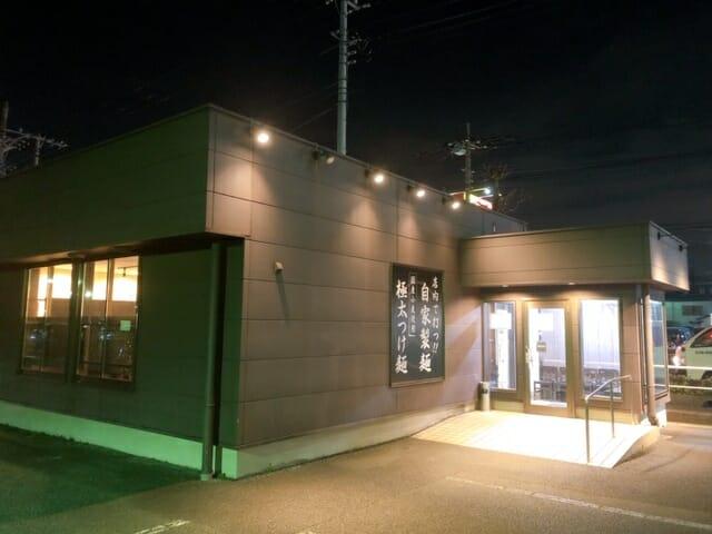 お店の外観の写真