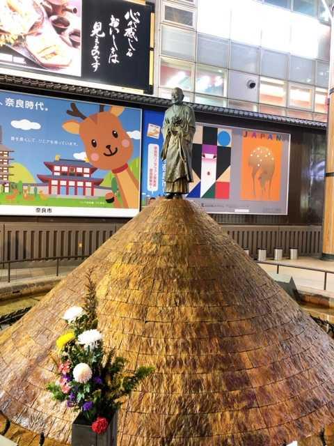 行基菩薩の像の画像