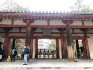 唐招提寺南大門の画像