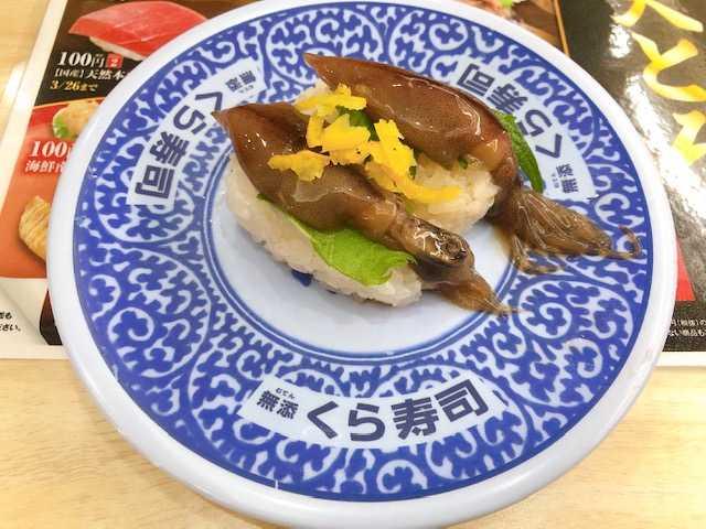 国産ホタルイカ柚子醤油漬け