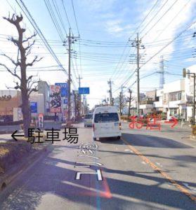 店前の画像