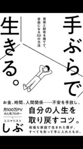 表紙の画像