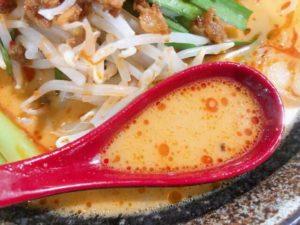 担々麺スープの画像