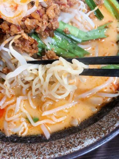 担々麺の麺の画像