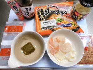 カレーつけ麺の材料の画像