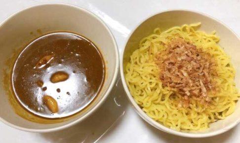 カレーのつけ麺の画像